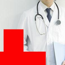 certificados_medicos_2.jpg